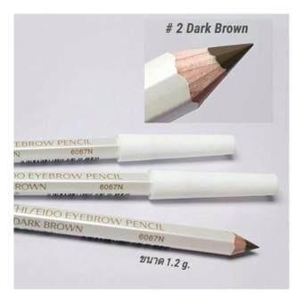 Shiseido Eyebrow Pencil ดินสอเขียนคิ้ว No.#2 Dark Brown ( 3 แท่ง)