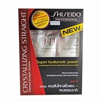 รีวิว SHISEIDO คริสทาไลซิ่ง สเตรท ผลิตภัณฑ์ยืดผม สูตร H1 สำหรับผมเส้นใหญ่แข็งแรง-ผมธรรมชาติ