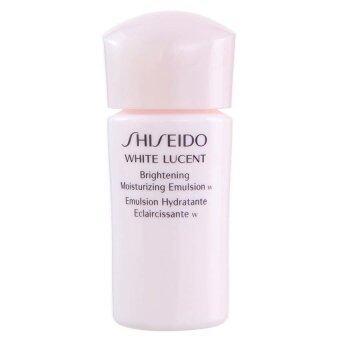 SHISEIDO White Lucent Brightening Moisturizing Emulsionให้ความชุ่มชื้น ฟื้นฟู15ml. ( 1หลอด)