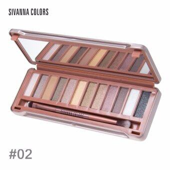 SIVANNA Story Classic Earthtone Eyeshadow Palette #02