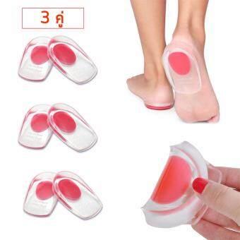 ราคา ซิลิโคนถนอมส้นเท้า จุดแดงตรงกลาง size 36-40 (x3คู่)