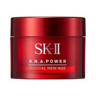 SK-II Facial Treatment Essence 30 ml. + R.N.A. Power Radical NewAge 15g. (image 1)