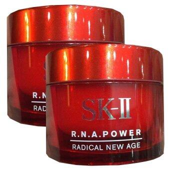 SK-II R.N.A.Power Radical New Age 15g ( 2 กล่อง)