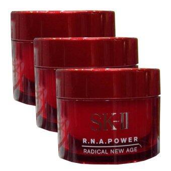 SK-II R.N.A.Power Radical New Age ผิวกระชับ เปล่งปลั่งแลดูอ่อนเยาว์ 2.5g (3 กระปุก)