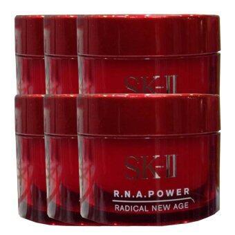 SK-II R.N.A.Power Radical New Age ผิวกระชับ เปล่งปลั่งแลดูอ่อนเยาว์ 2.5g (6 กระปุก)
