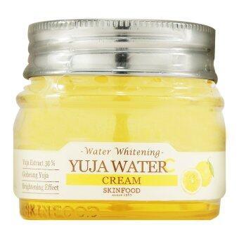 SkinFood Yuja Water C Cream 63ml
