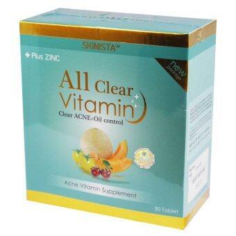 SKINISTA All clear Vitamin วิตามิน ลดสิว 30 เม็ด