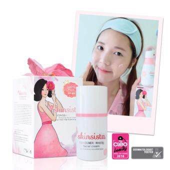 Skinsista Dongbaek White Whitening Facial Cream 15ml