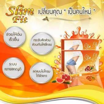 Slim Fit สลิม ฟิตผลิตภัณฑ์เสริมอาหารควบคุมน้ำหนักแบบปลอดภัยสารสกัดจากธรรมชาติ100