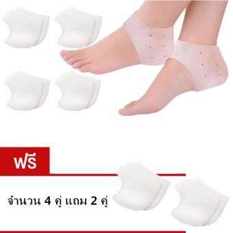 Small Targetซิลิโคนป้องกันส้นเท้าแตก ปวดส้นเท้า รองช้ำ(Silicone Heels Cover)จำนวน4คู่ แถม2คู่(...)