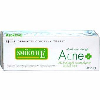 Smooth-E Acne Hydrogel 7g