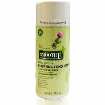 SMOOTH E PURIFYING CONDITIONER FOR SENSITIVE SCALP 200ML