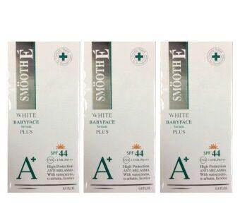 SMOOTH E White Babyface Serum Plus SPF 44 (0.8 OZ.) 24 กรัม (3กล่อง)