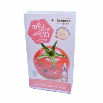 Smooto Tomato Collagen White Serum สมูทโตะ โทเมโท คอลลาเจน ไวท์เซรั่ม สูตรออร่าไวท์ หน้าใส บรรจุกล่องละ 6 ซอง (1 กล่อง)
