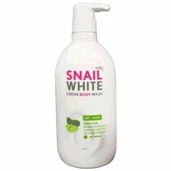 ต้องการขาย Snail White Cream Body Wash ครีมอาบน้ำสูตร ANTI-AGING ลดเลือนริ้วรอย (500 ml)