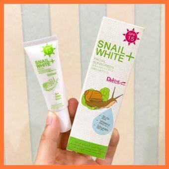 Snail White Gentle Sunscreen For Face SPF15 ครีมกันแดดทาหน้า ถูกและดี สูตรอ่อนโยน เนื้อบางเบาไม่อุดตัน ลดราคาพิเศษ