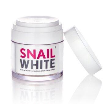 Snail White Snail Secretion Filtrate Moisture Facial Cream 50 ml 1กระปุก