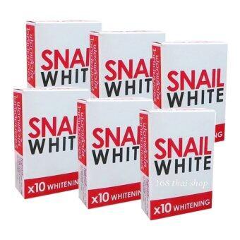 ลดราคา Snail White Soap x10 Whitening สบู่หอยทาก ฟอกผิว 70g. (แพ็ค 6 ก้อน)