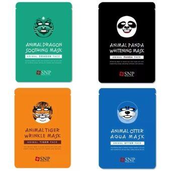 โปรโมชั่นพิเศษ SNP Animal Mask Set แผ่นมาร์คหน้ารูปสัตว์ 4 ชิ้น (มังกร/เสือ/แพนด้า/แมวน้ำ)