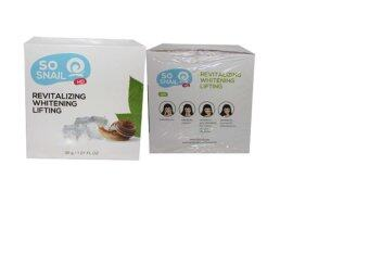 ราคา So snail Revitalizing Whitening Lifting (แพ็คคู่)
