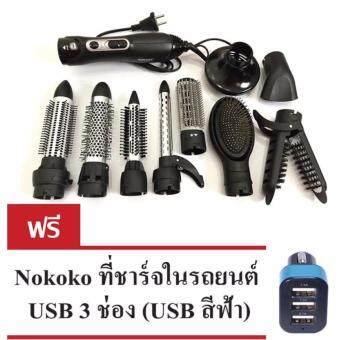 สนใจซื้อ Sokany ชุดไดร์แต่งผม Hot Air Styler 9 in 1 รุ่น HB-825 ( Black ) แถมฟรี Nokoko ที่ชาร์จ ในรถยนต์ 3 ช่อง ( สีฟ้า )