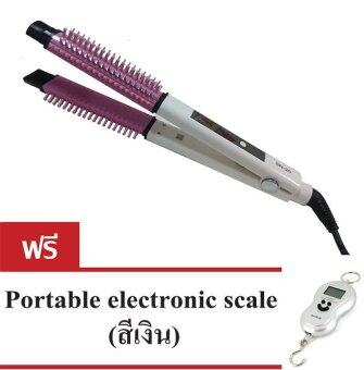 Sonar เครื่องม้วนผม&หนีบผมไฟฟ้า 2 in 1 รุ่น SN-20 (สีขาว/ชมพู) แถมฟรี portable electronic scale สีเงิน