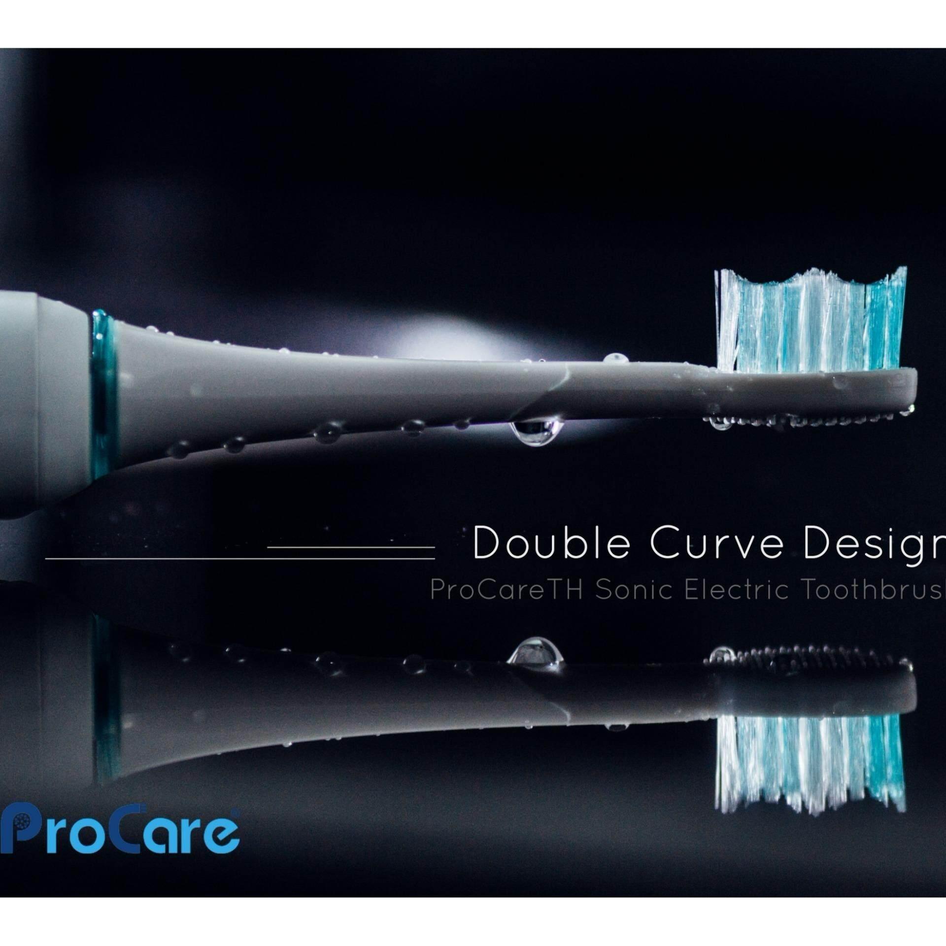กระเป๋าถือ นักเรียน ผู้หญิง วัยรุ่น อุดรธานี แปรงสีฟันไฟฟ้า Soniccare ProCare Sonic Electric Toothbrush 1 เครื่อง พร้อมหัวแปรง 1อัน