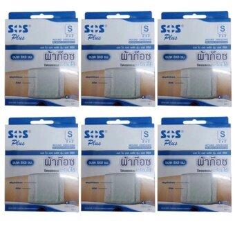 ซื้อ/ขาย SOS Plus S ผ้าก๊อซปิดแผลแบบพร้อมใช้ ขนาด 8 x 8 ซม. 4แผ่น/กล่อง (6กล่อง