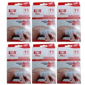 2560 SOS Plus T3 พลาสเตอร์ปิดแผลกันน้ำ ชนิดใส ขนาด 6 x 10 ซม. จำนวน 6 กล่อง (กล่องละ 2 ชิ้น)