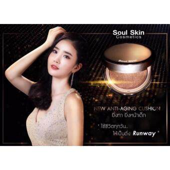 Soul Skin Anit-aging Finish Cushion No.21 จำนวน1ตลับ