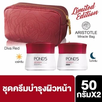Harga SPECIAL!!! Miracle Sets Limited Edition Aristotle Bag (Diva Red) [Pond's Age Miracle Wrinkle Corrector Day Cream 50g & Night Cream 50g]