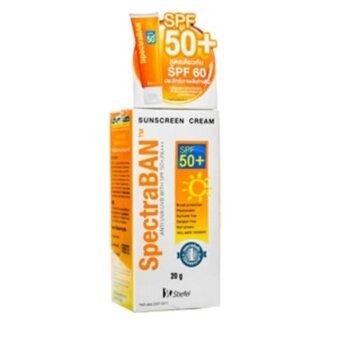 SpectraBan Sunscreen SPF 50ปกป้องผิวหน้าจากรังสียูวี (20 g.