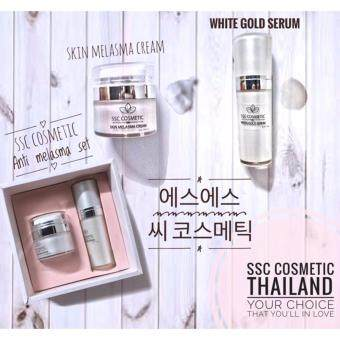 ครีมรักษาฝ้า SSC - Skin Melasma Cream & White Gold Serum