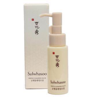 Sulwhasoo Gentle Cleansing Oil EX 50ml.