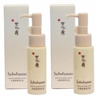 Sulwhasoo Gentle Cleansing Oil EX (50ml. x 2 กล่อง)