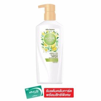 SUNSILK NATURAL Hair Conditioner ซันซิล ครีมนวมผม Green Tea  Lemon Detox 450ml.