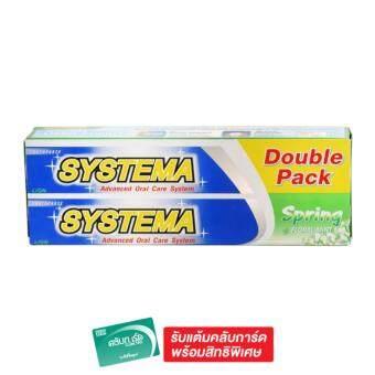 SYSTEMA ซิสเท็มม่ายาสีฟันสปริงฟลอรัลมินต์160ก.x2