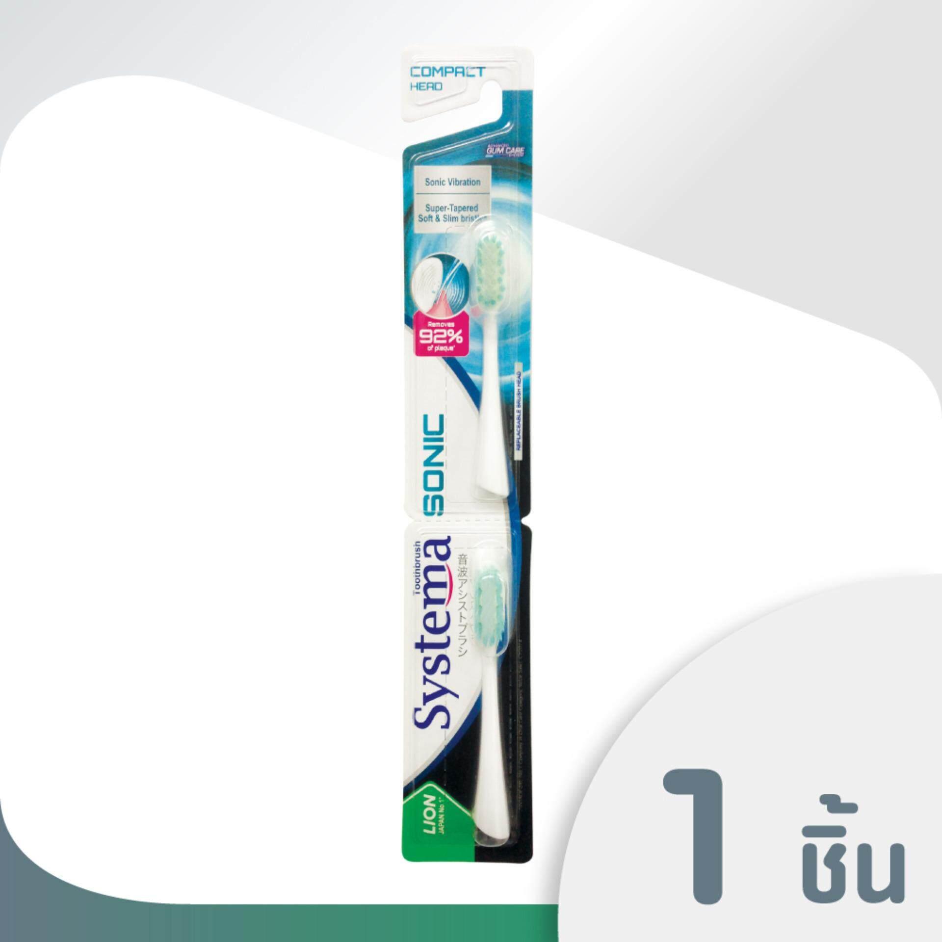 แปรงสีฟันไฟฟ้า ทำความสะอาดทุกซี่ฟันอย่างหมดจด ปทุมธานี SYSTEMA SONIC หัวแปรงสีฟันไฟฟ้า ซิสเท็มมา โซนิค  สีฟ้า