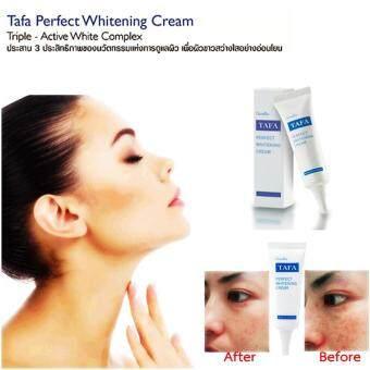 Tafa Perfect Whitening Cream ทาฟา เพอร์เฟ็คท์ ไวท์เทนนิ่ง ครีมรักษาฝ้า กระ จุดด่างดำ เห็นผลไว ใน 2 สัปดาห์ 8g