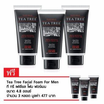 รีวิว Tea Tree Facial Foam For Men ที ทรี เฟเชียล โฟม ฟอร์เมน ขนาด 4.8ออนซ์ 3 แถม 3 มูลค่า 477 บาท