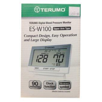 จัดโปรโมชั่น TERUMO เครื่องวัดความดัน รุ่น ES-W100 Digital