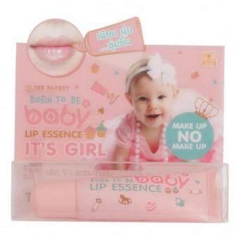 รีวิวพันทิป THE BAKERY Born To Be Baby Lip Essence