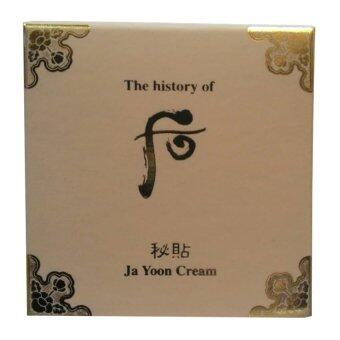The history Of Whoo Ja Yoon Creamเติมเต็มริ้วรอยได้อย่างมีประสิทธิภาพ 8g. (1 กระปุก)