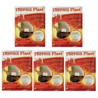 Therma Plastแผ่นประคบร้อนอัตโนมัติ 1 กล่อง บรรจุ 5 แผ่น