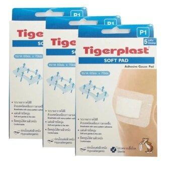 2560 Tigerplast soft pad ซอฟท์แพด พลาสเตอร์ปิดแผลชนิดผ้าก๊อซขนาด60มม.X70มม. รุ่นP1 (3 กล่อง) 1กล่อง/5แผ่น