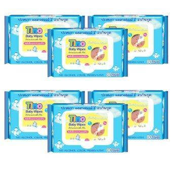 Tino Baby Wipes ผ้าทำความสะอาดผิว ทีโน่80แผ่น/ห่อ (6 ห่อ)
