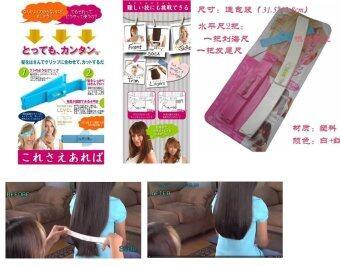 Tokai Aomei   DIY     - ( / ) - 3