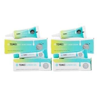 ซื้อ/ขาย TOMEI Anti-Acne Cream ขนาด 5 กรัม 2หลอด + TOMEI Clindai Gel ขนาด 5 กรัม 2หลอด