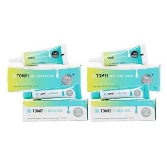 TOMEI Anti-Acne Cream ขนาด 5 กรัม 2หลอด + TOMEI Clindai Gel ขนาด 5 กรัม 2หลอด