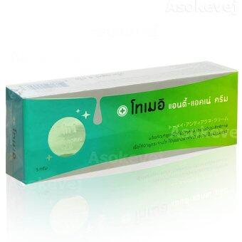 Tomei Anti-Acne Cream โทเมอิ แอนตี้-แอคเน่ ครีม 5 g (1หลอด)